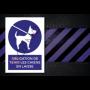 1111021101-Obligation_de_tenir_les_chiens_en_laisse